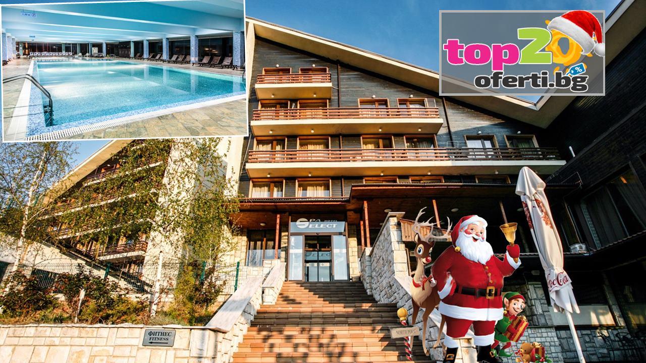 spa-hotel-select-selekt-velingrad-top20oferti-cover-wm-koleda-1