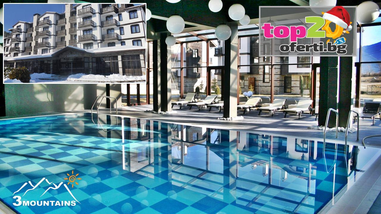 hotel-3-planini-bansko-razlog-top20oferti-cover-wm-ny