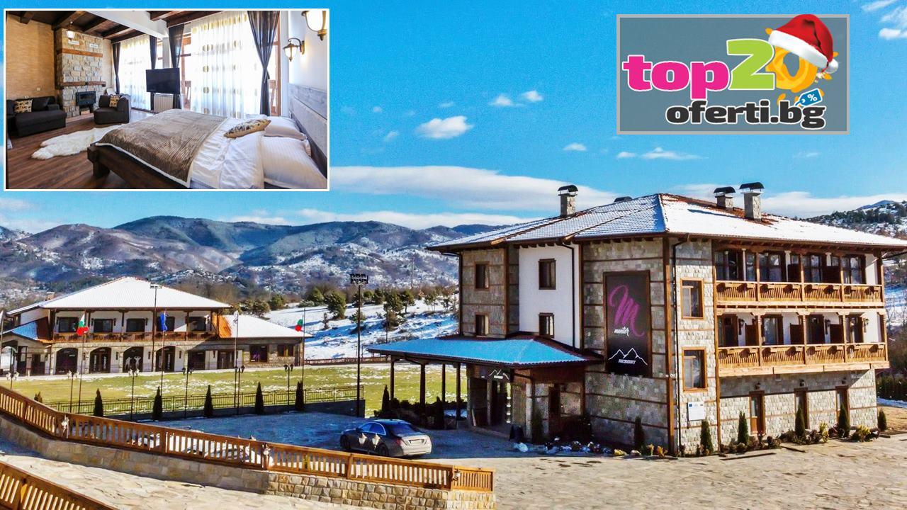 hotel-mentor-restort-gaitaninovo-top20oferti-cover-wm-ny