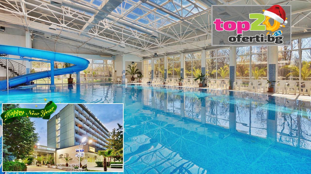 spa-hotel-augusta-hisaria-top20oferti-cover-wm-ny