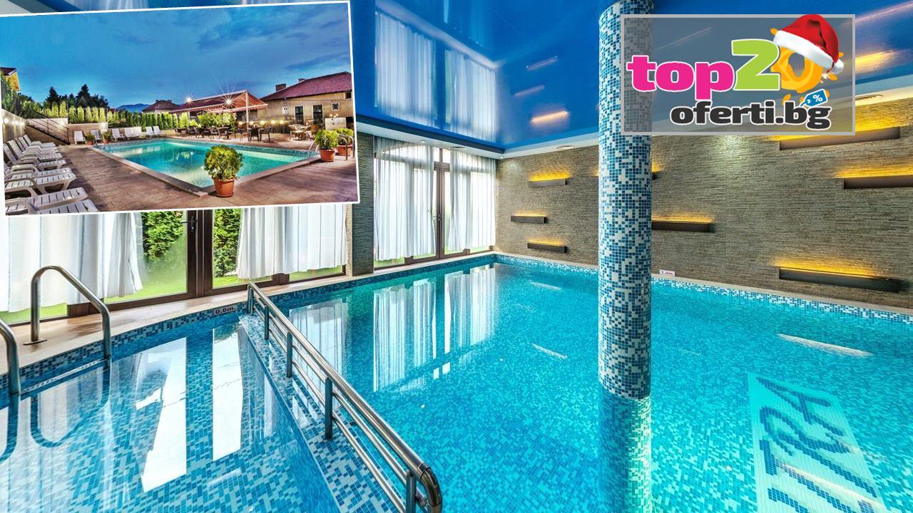spa-hotel-enira-velingrad-top20oferti-cover-wm-xmas