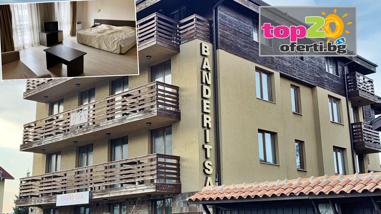 apartmens-banderitsa-stayinn-bansko-top20oferti-cover-wm