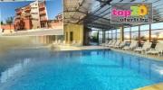 hotel-elegance-spa-ognianovo-top20oferti-cover-wm-2019