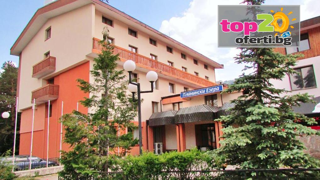 hotel-planinski-ezera-panichishte-top20oferti-cover-wm