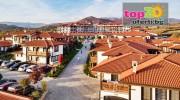 trakiiska-rezidencia-starosel-top20oferti-2020-cover-wm