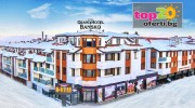 grand-hotel-bansko-2019-top20oferti-cover-wm-winter