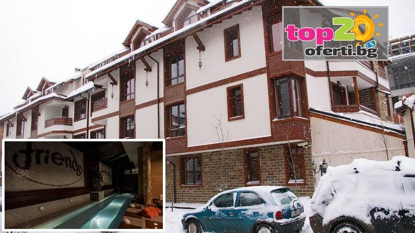 hotel-friends-bansko-top20oferti-cover-wm