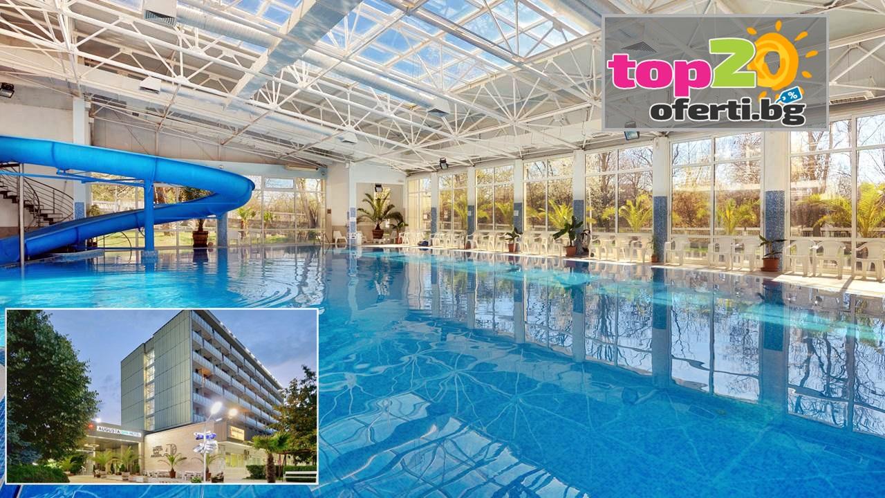spa-hotel-augusta-hisarya-top20oferti-cover-wm-1