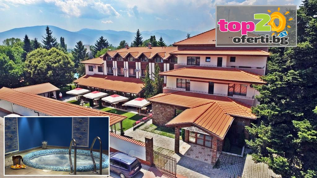spa-hotel-ivelia-ognianovo-top20oferti-cover-wm-3