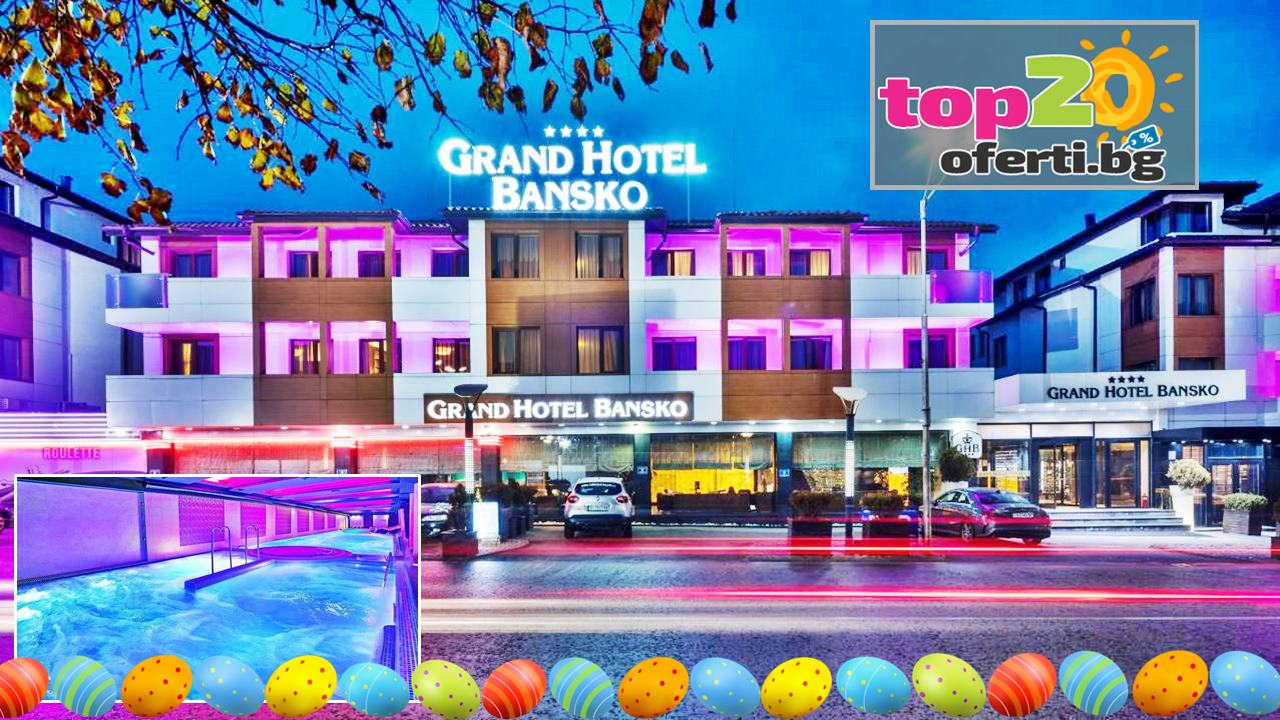 grand-hotel-bansko-2019-top20oferti-cover-wm-easter