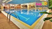 grand-hotel-velingrad-top20oferti-cover-wm-2020