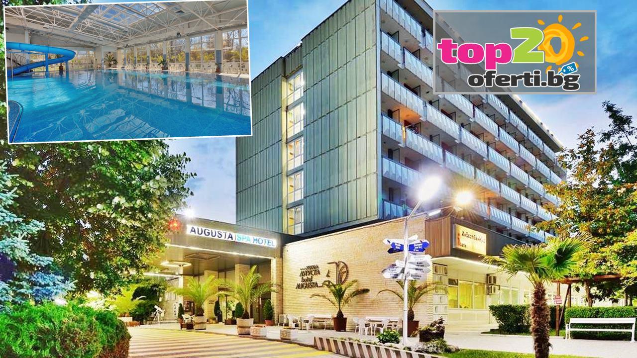 spa-hotel-augusta-hisaria-top20oferti-cover-wm-2020