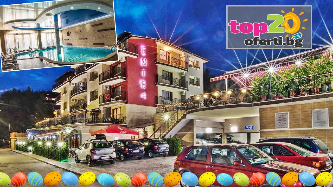 spa-hotel-enira-velingrad-top20oferti-cover-wm-easter