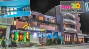 boutique-hotel-riverside-bansko-2020-top20oferti-cover-wm