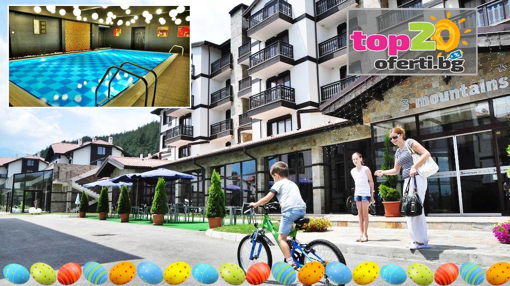 hotel-3-planini-bansko-razlog-top20oferti-cover-wm-easter