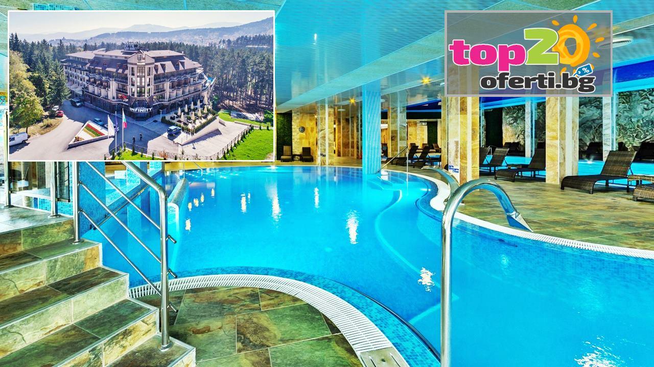 hotel-infinity-park-and-spa-velingrad-top20oferti-cover-wm1
