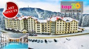 hotel-pamporovo-pamporovo-victoria-group-top20oferti-cover-wm-lm