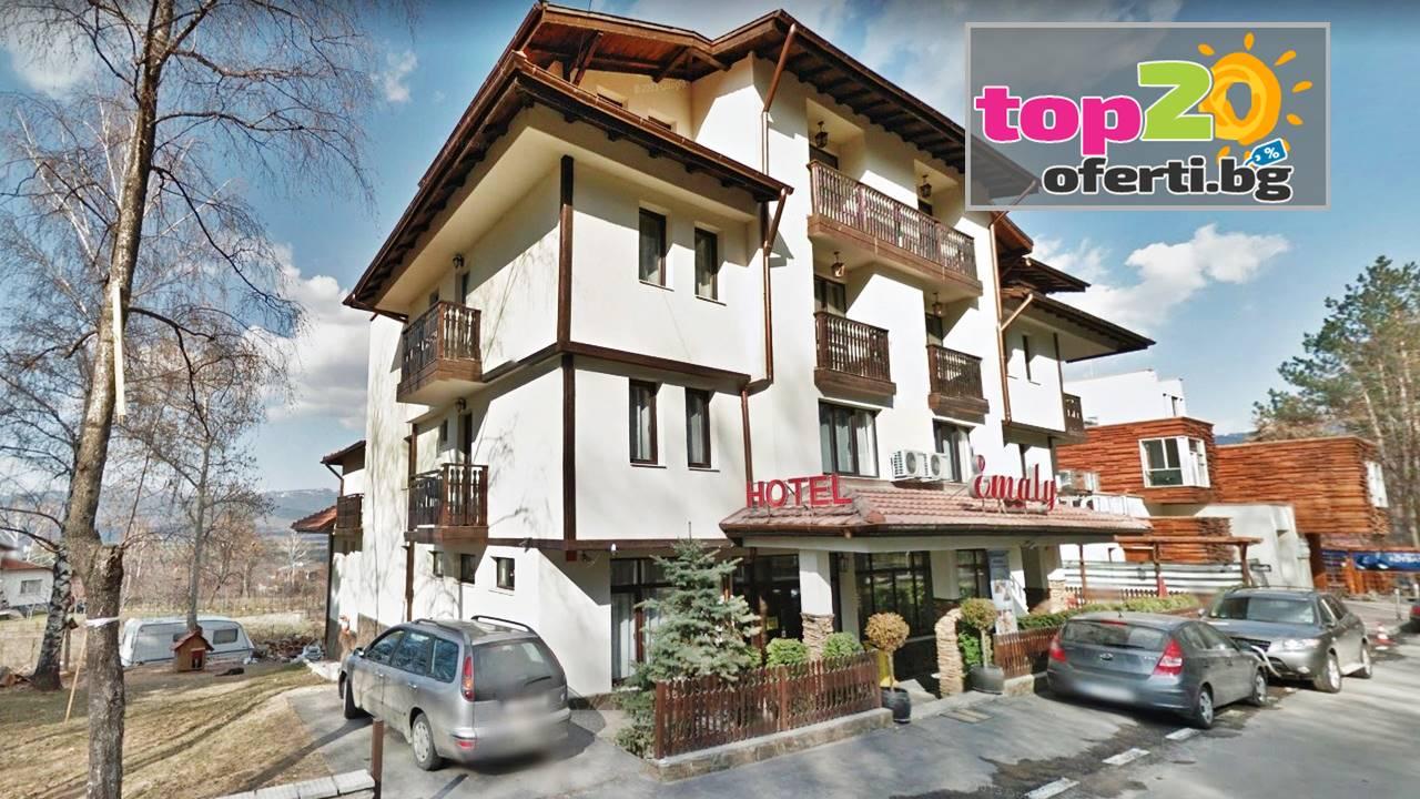 hotel-emaly-sapareva-bania-top20oferti-2020-cover-wm