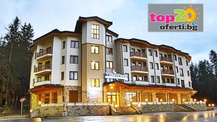 hotel-villa-park-borovec-top20oferti-2020-cover-wm