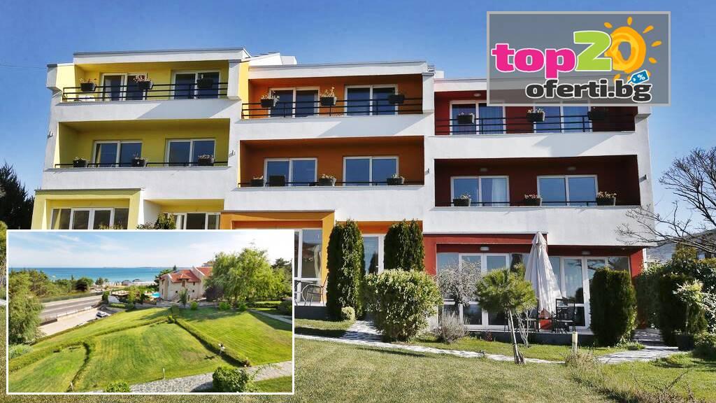rainbow-houses-sveti-vlas-top20oferti-asteri-hotels-cover-wm