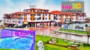 grand-hotel-bansko-top20oferti-2020-cover-wm