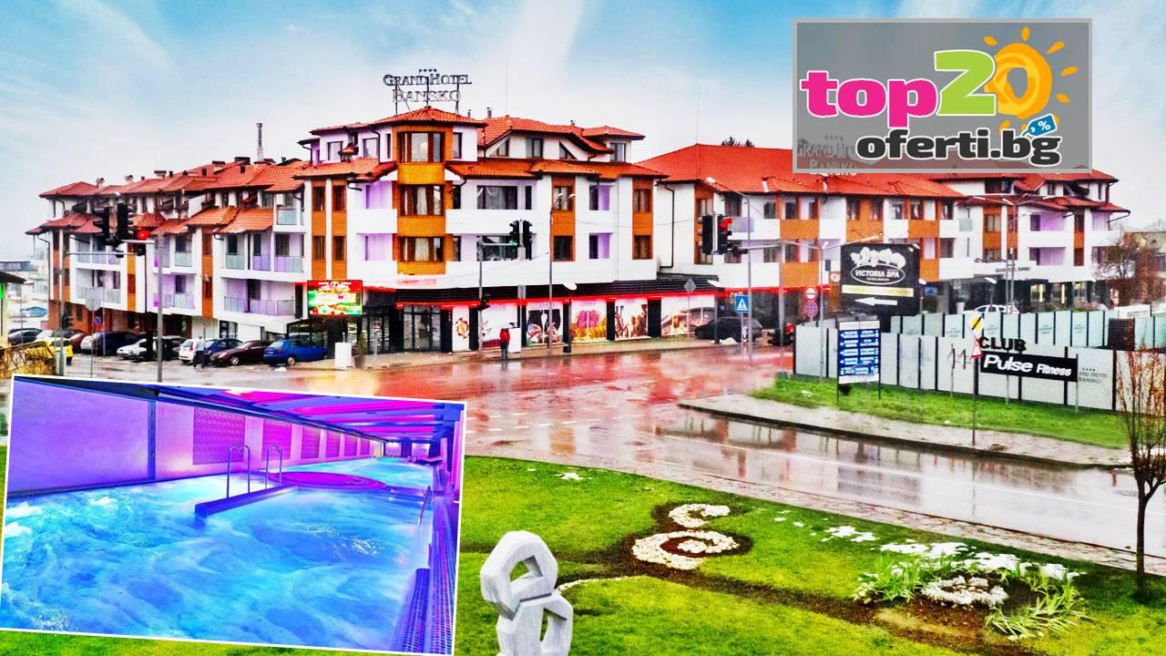 grand-hotel-bansko-top20oferti-2020-cover-wm