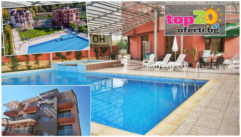 hotel-elegance-top20oferti-ognyanovo-cover-wm-3