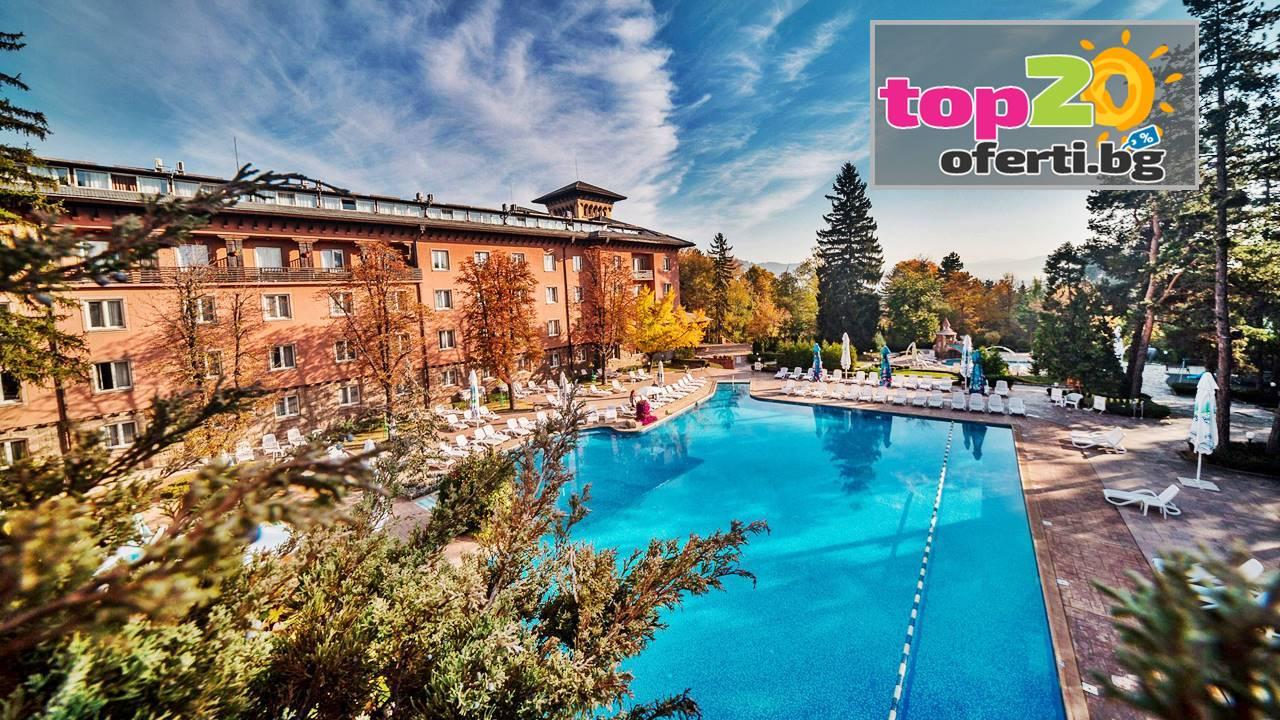 spa-hotel-dvoretsa-velingrad-top20oferti-2020-cover-wm