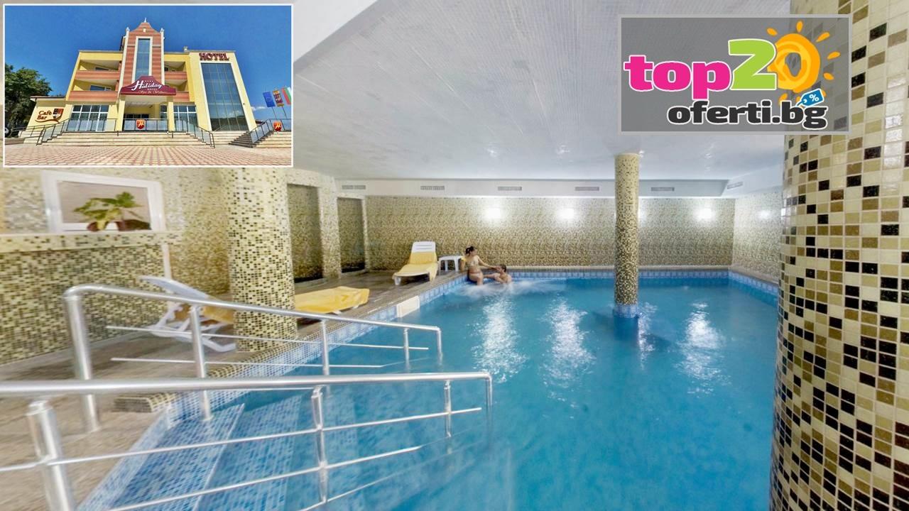 spa-hotel-holiday-velingrad-top20oferti-2018-wm90