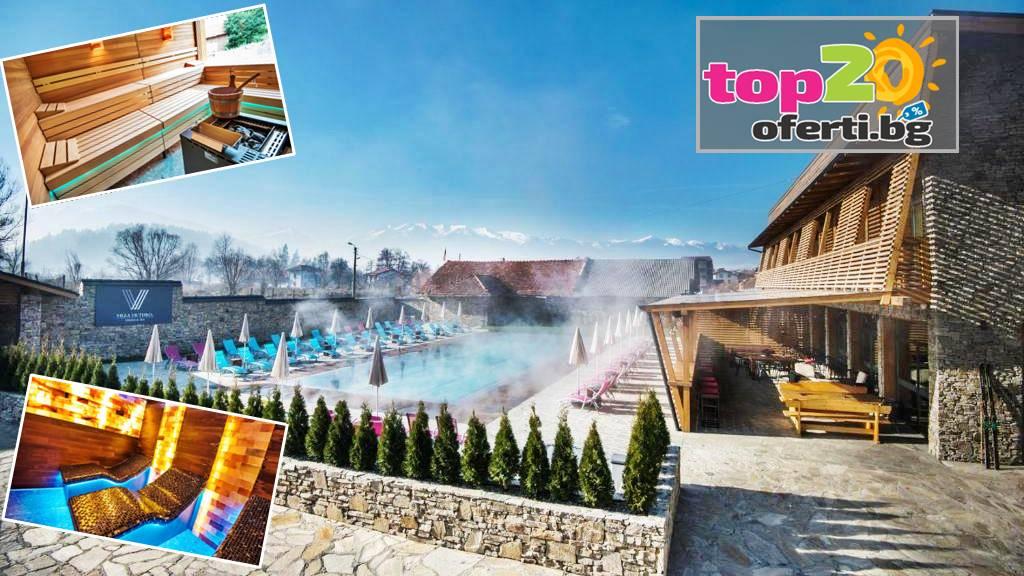 villa-victoria-thermal-spa-bania-top20oferti-cover-wm