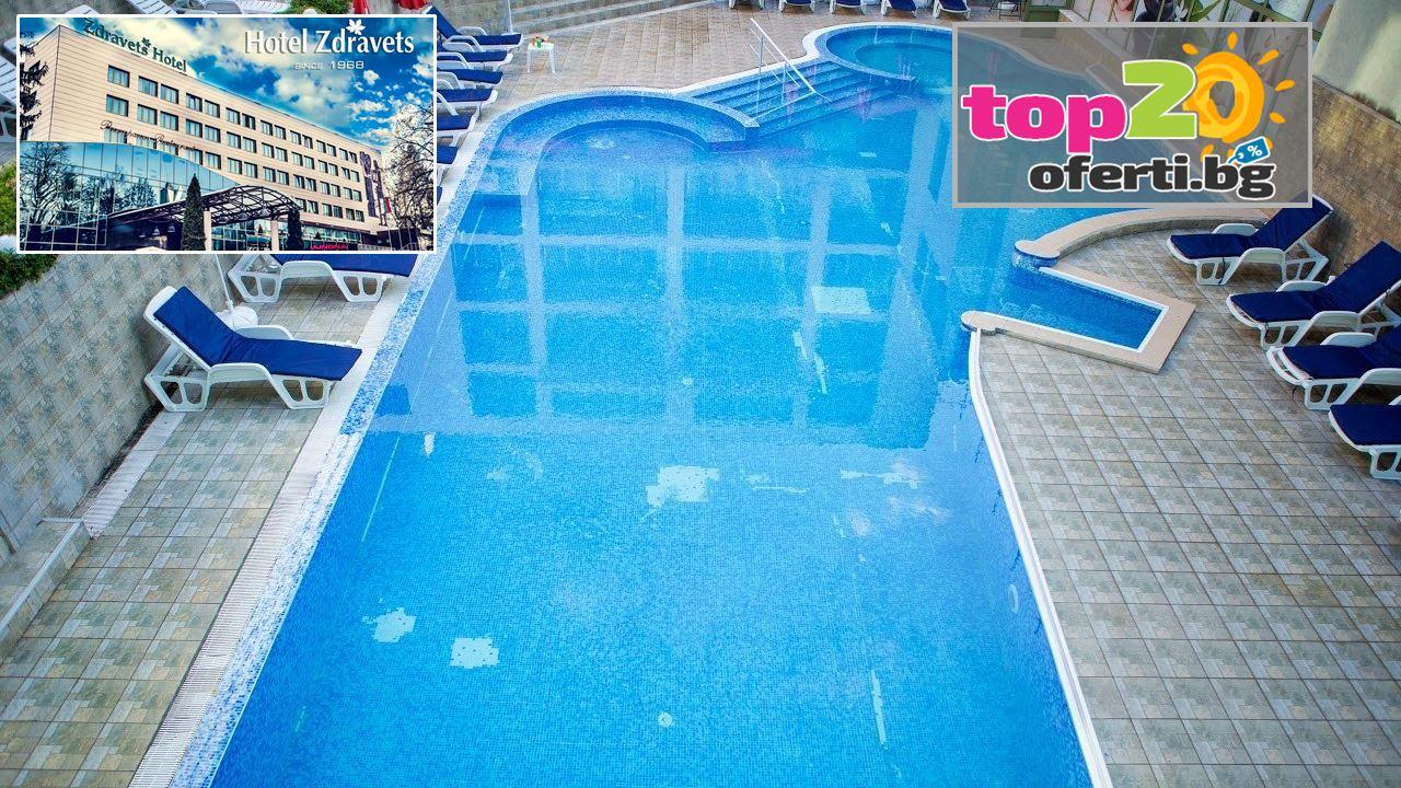 hotel-zdravets-wellness-spa-velingrad-top20oferti-cover-wm-2019