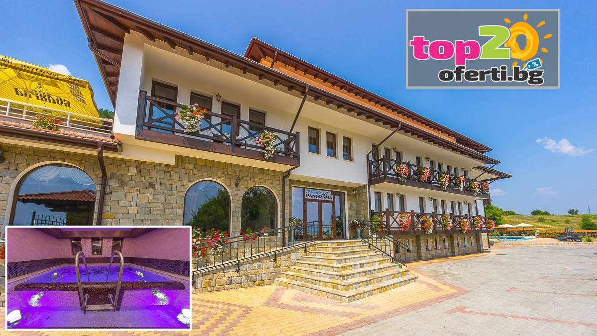 spa-hotel-panorama-elena-top20oferti-cover-wm-1