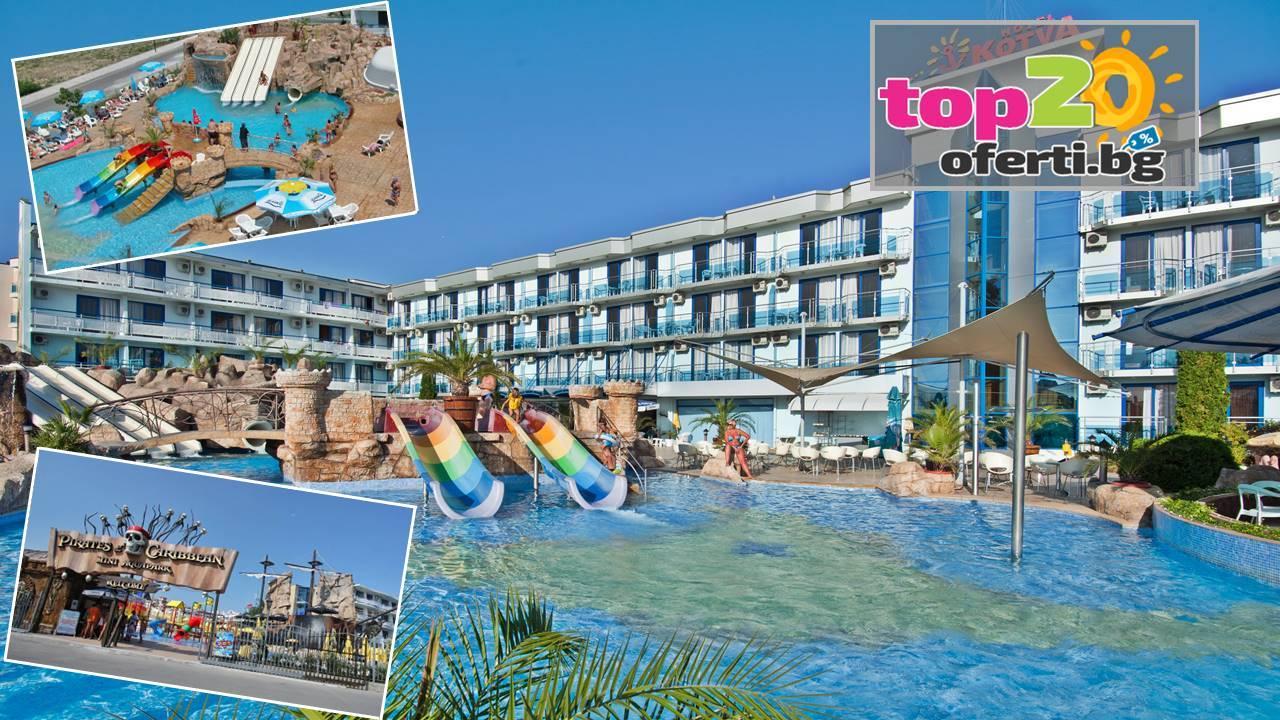 hotel-kotva-slanchev-bryag-top20oferti-cover-wm