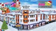 grand-hotel-bansko-top20oferti-cover-wm-koleda