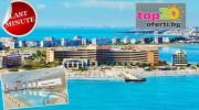 grand-hotel-pomorie-pomorie-top20oferti-cover-wm-2