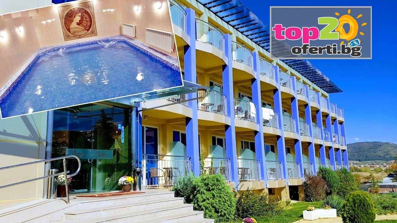 hotel-astreya-hisarya-top20oferti-6-wm