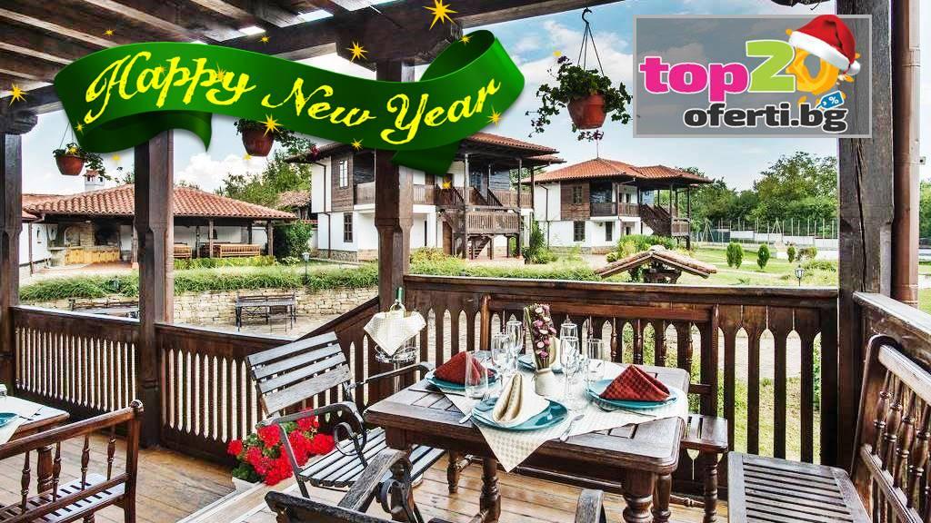hotel-elenski-riton-elena-top20oferti-cover-wm-nova-godina