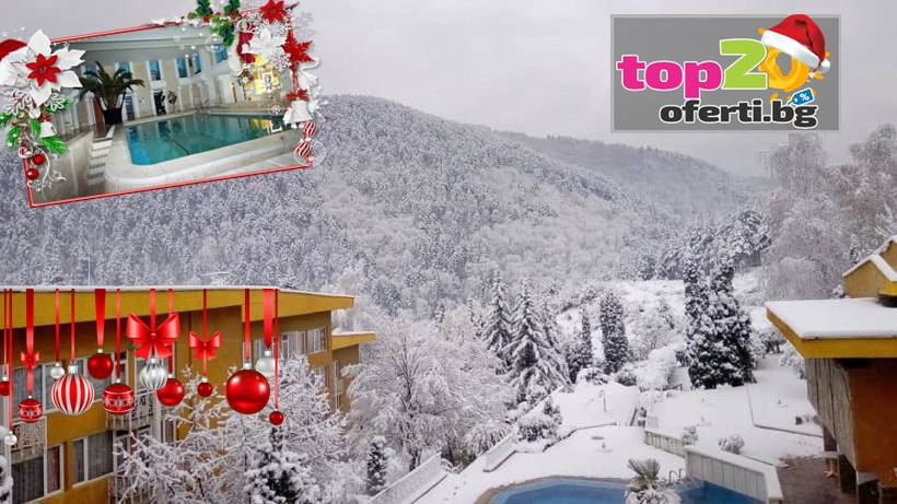 hotel-kamena-velingrad-top20oferti-cover-wm-koleda
