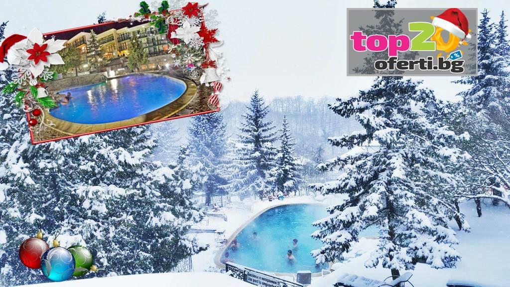 hotel-vitalis-pchelin-top20oferti-cover-wm-koleda