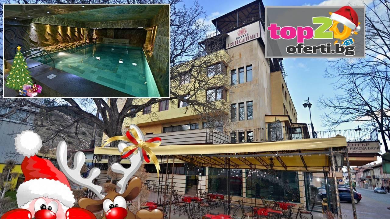 hotel-bulgaria-velingrad-top20oferti-cover-wm-koleda-2020