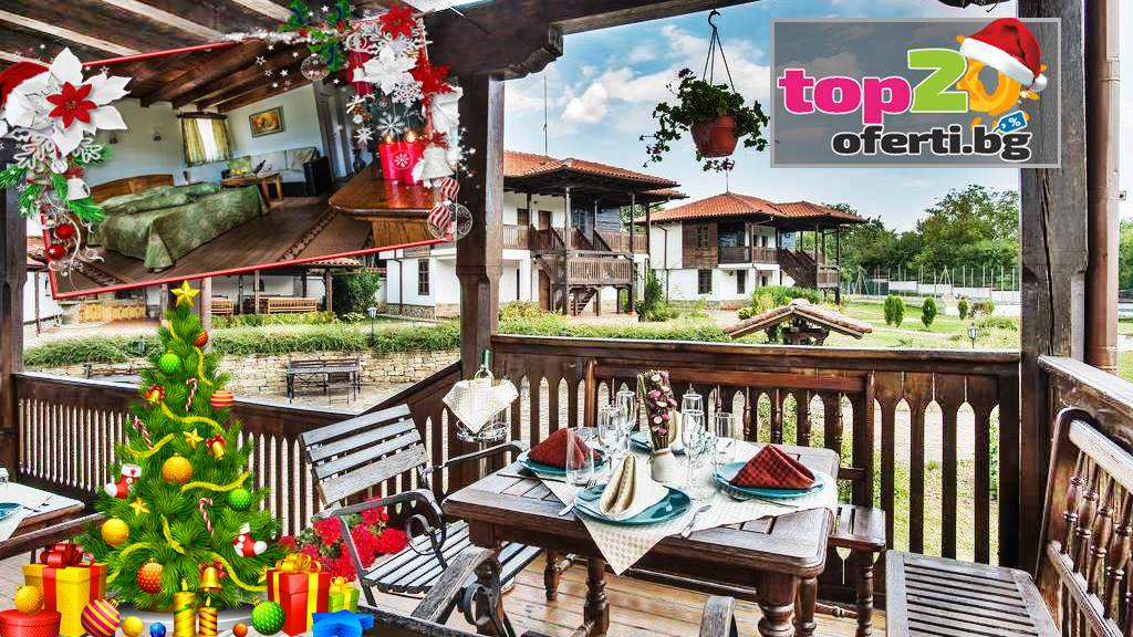 hotel-elenski-riton-elena-top20oferti-cover-wm-koleda