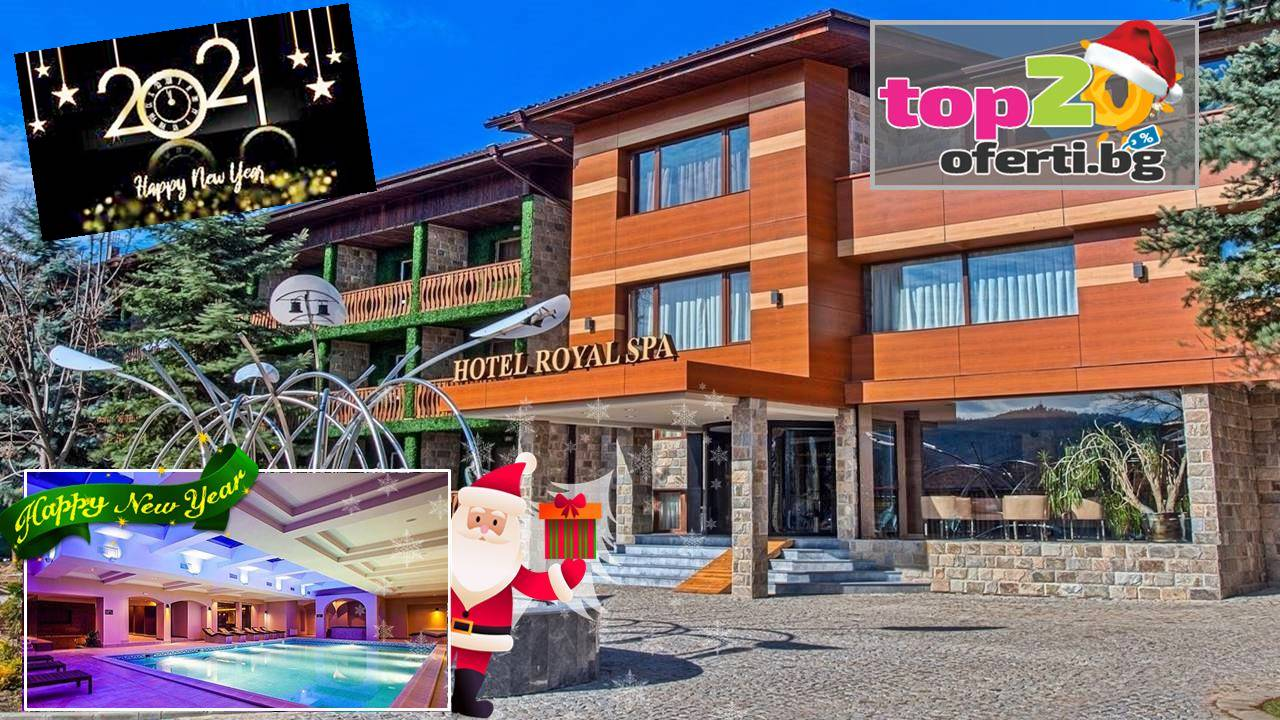 hotel-royal-spa-velingrad-top20oferti-cover-wm-ny-2021