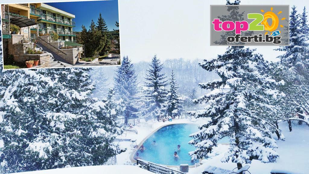 hotel-vitalis-pchelin-top20oferti-cover-wm-2