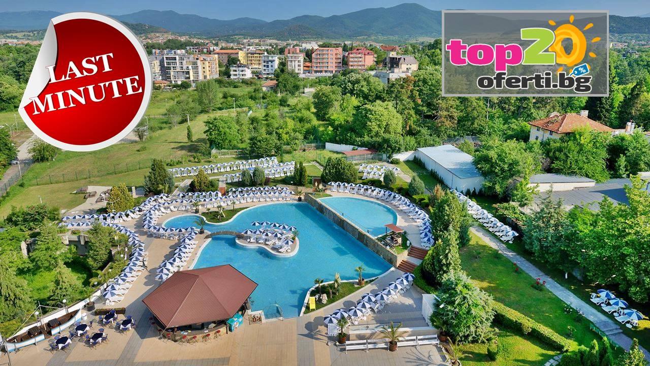 spa-hotel-augusta-hisaria-top20oferti-2020-cover-wm