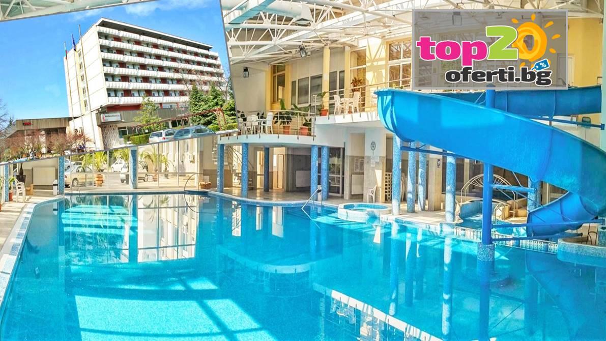 spa-hotel-augusta-hissar-cover-wm-top20oferti-cover-wm