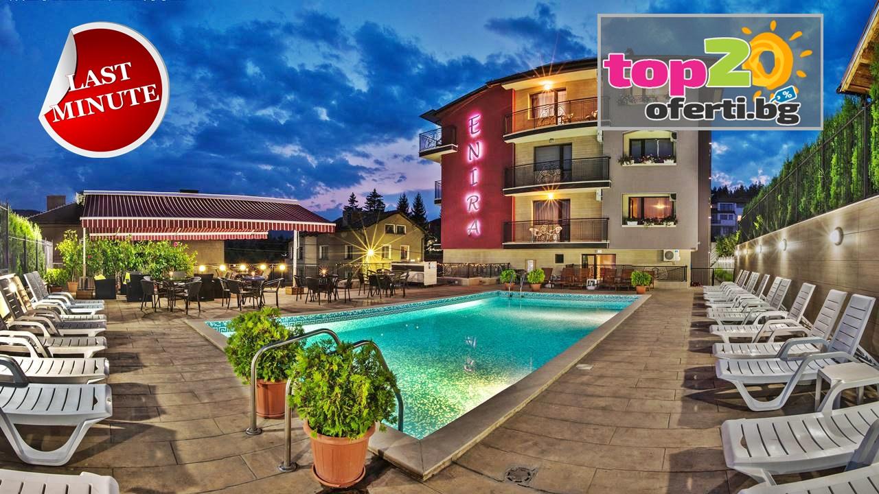 spa-hotel-enira-velingrad-top20oferti (35)