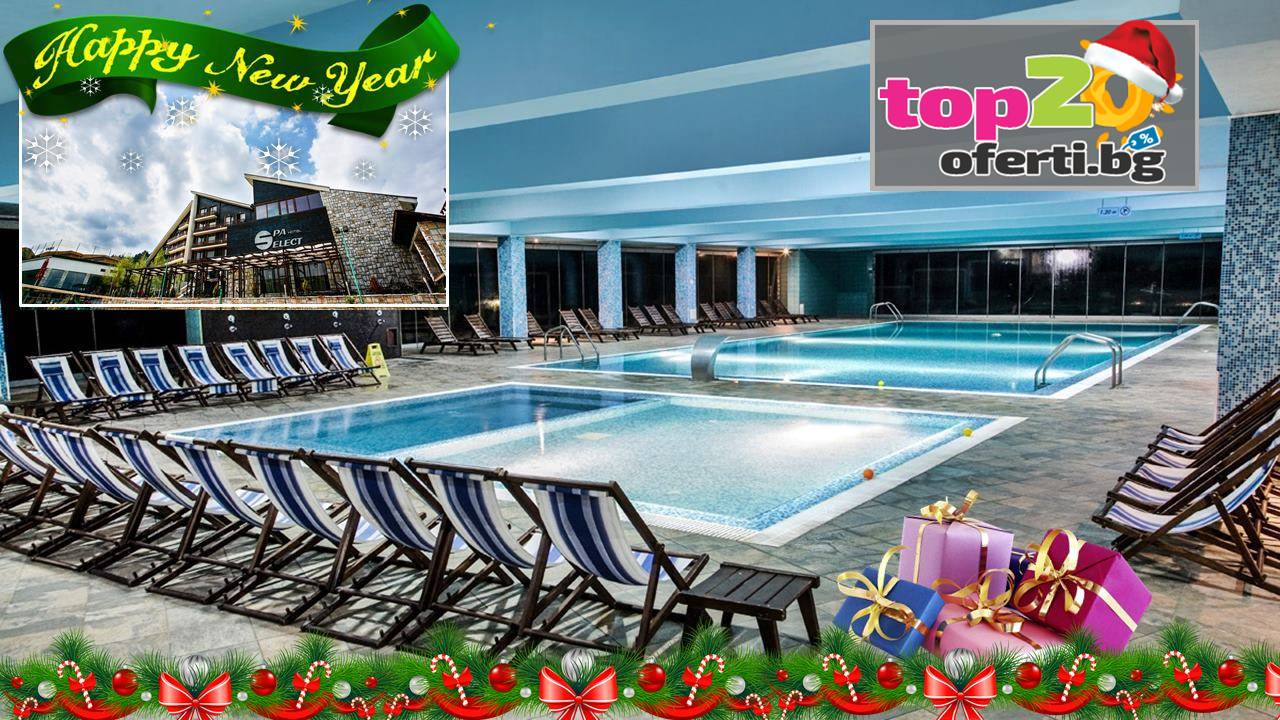 spa-hotel-selekt-select-velingrad-top20oferti-cover-wm-new-year-2020-1
