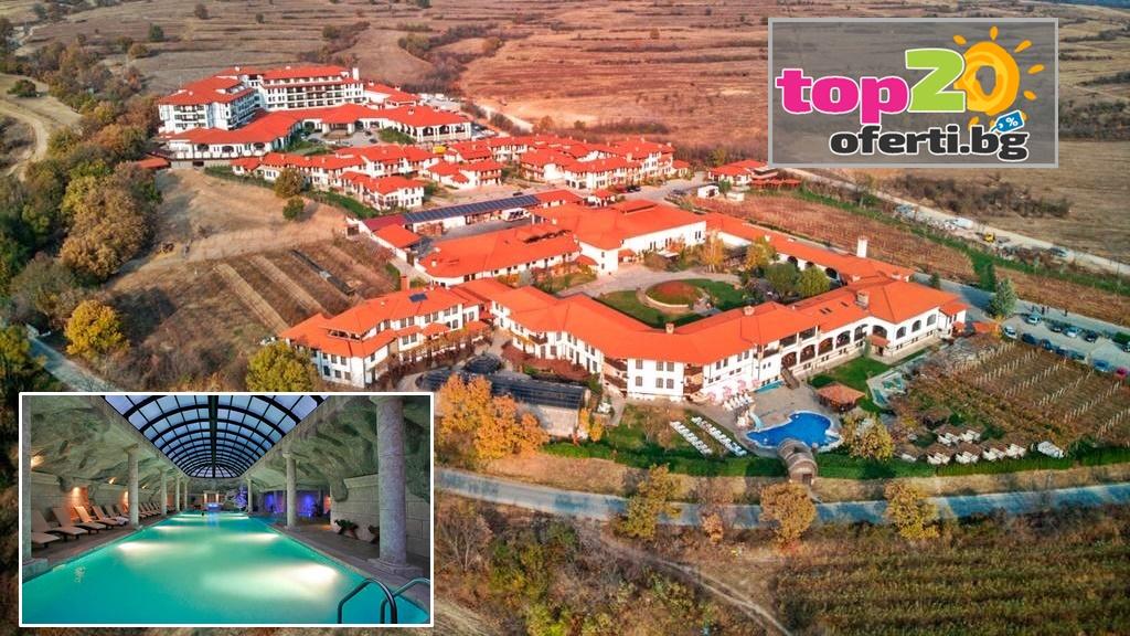 vinen-i-spa-kompleks-starosel-hisaria-top20oferti-cover-wm-2019