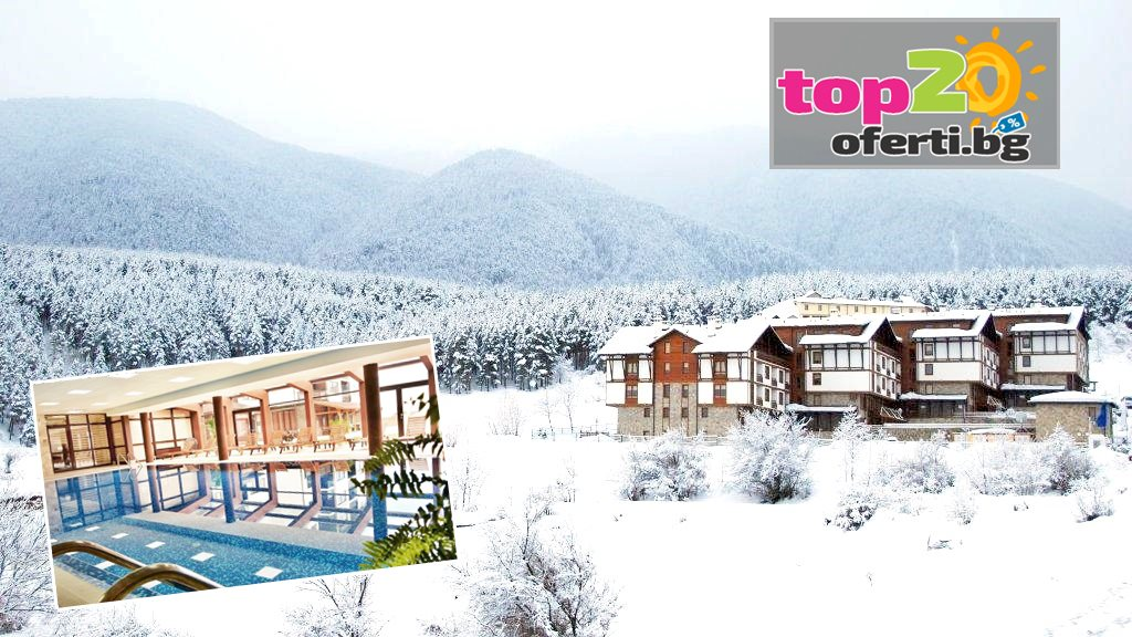apart-hotel-royal-bansko-top20oferti (1)
