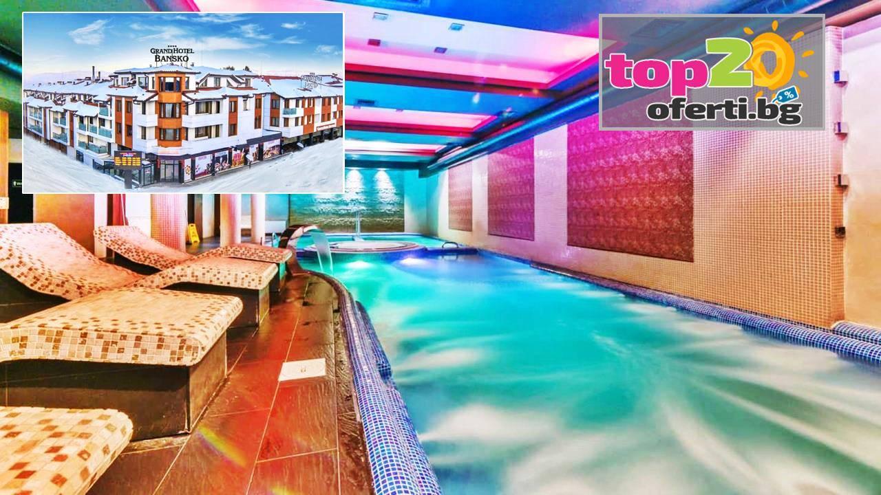 grand-hotel-bansko-top20oferti-cover-wm-2021